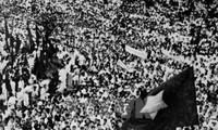 ドイモイ事業に8月革命の価値を発揮