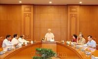 第13回党大会の準備 人事小委員会会議