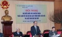 越南十三届国会常委会举行专职国会代表视频会议