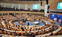 第十六届不结盟运动首脑会议闭幕