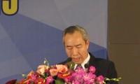 越南民族统一阵线成立82周年纪念会在河内举行