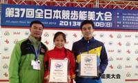 越南田径运动员阮氏清福在2013年亚洲竞走比赛中夺得银牌