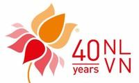 越南-荷兰建交四十周年纪念大会在河内举行