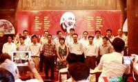 胡志明主席汉子诗书法展