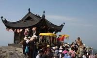 广宁省安子名胜区——越南著名的虔灵旅游圣地