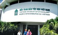 民族学博物馆—越南文化空间