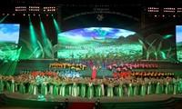 2013越南太原茶文化节开幕