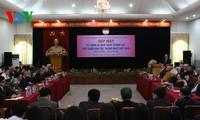 越南民族统一阵线成立83周年纪念集会举行