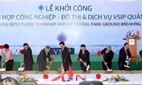 越南-新加坡关系在所有领域有力发展