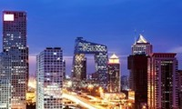 中国北京成为亚洲物价第二贵城市,仅次于日本东京