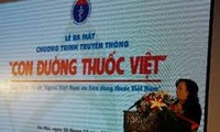 """开展""""越南药品之路""""媒体宣传计划"""