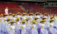 开发越南青年一代的潜力
