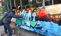 河内街头艺术节