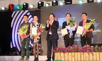 2014年第11届全国广播节