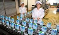 越南推进国企股份制改造