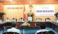 越南国会法律委员会向《民法修正案(草案)》提供意见