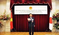 越南驻外机构举行国庆庆祝活动