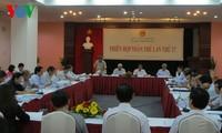 越南国会法律委员会第17次会议开幕