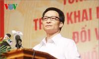 武德担副总理出席胡志明国家政治学院庆祝越南教师节活动