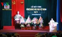 阮春福出席人民警察学院教师节庆祝活动