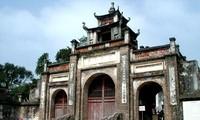 越南古螺城是东南亚最古老的京都