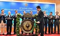 阮晋勇:越南证券市场要加快发展和接轨国际市场