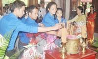 纪念越南已故总理范文同诞辰109周年