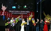 越南电影协会2014风筝奖颁奖仪式即将举行