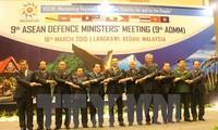 """第9届东盟国防部长会议发表""""维护地区安全与稳定:为了人民和来自人民""""联合声明"""