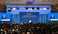 博鳌亚洲论坛2015年年会开幕