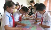 向受艾滋病影响儿童提供帮助
