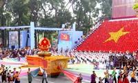外国媒体报道越南纪念南方解放国家统一40周年相关消息