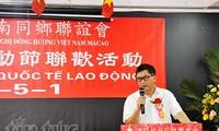 五一国际劳动节和越南南方解放四十周年纪念活动在中国澳门与俄罗斯举行