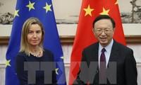 中国与欧盟第五轮高级别战略对话在北京举行