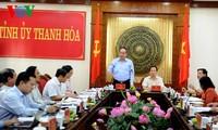 越南祖国阵线中央委员会主席阮善仁对清化省合作社模式进行考察