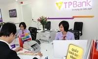 越南前锋银行推出3万亿越盾扶持企业优惠贷款额度