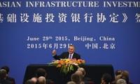 越南签署《亚洲基础设施投资银行协定》