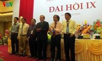 越南作家协会第9次大会:革新与创新