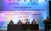越南引进和有效使用官方开发援助二十年