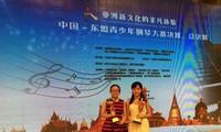 越南在中国-东盟青少年钢琴大赛上夺得四项一等奖