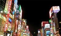 日本东京是2015年全球最安全的城市