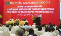 胡志明国家政治学院举行纪念8月革命和9•2国庆70周年学术研讨会