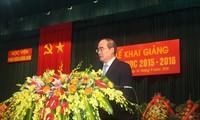 越南祖国阵线中央委员会主席阮善仁出席防空空军学院开学典礼
