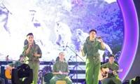 2015年越南南方地区革命歌曲节在平福省开幕