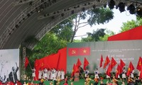 纪念越南南部抗战七十周年
