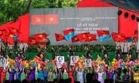 胡志明市举行纪念南部抗战日70周年艺术晚会