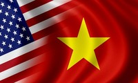 越美关系正常化20周年纪念活动在坚江省举行