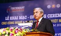 2015年越南国际技术与设备交易会:融入联动和持续发展