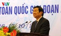 越南全国乡坊镇祖国阵线主席模范表彰会