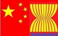 东盟-中国执法安全合作部长级对话在中国北京举行